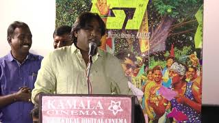 Actor Vijay Sethupathi angry speech about Simbu AAA movie issue