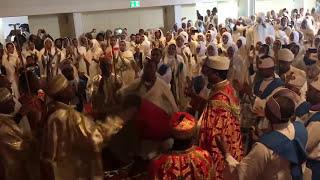 Ethiopian Orthodox Tewahedo Mezmur Asteriyo Maryam