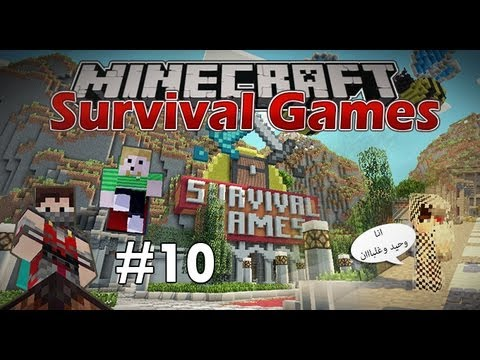 Fir4sGamer Plays Survival Games #10 لعبة البقاء مع مود الشادرز