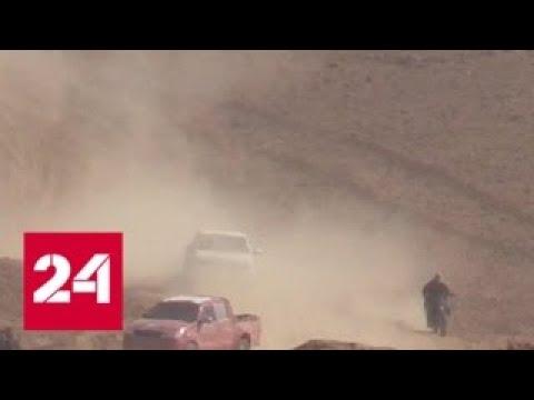 Проамериканские силы пропустили бегущих из Абу-Кемаля боевиков через свои порядки - Россия 24