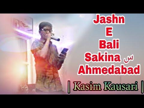 Jashne Bali Sakina sa 2019 | Kasim Kausari | Shabe Jumma Program Ahmedabad Part 2
