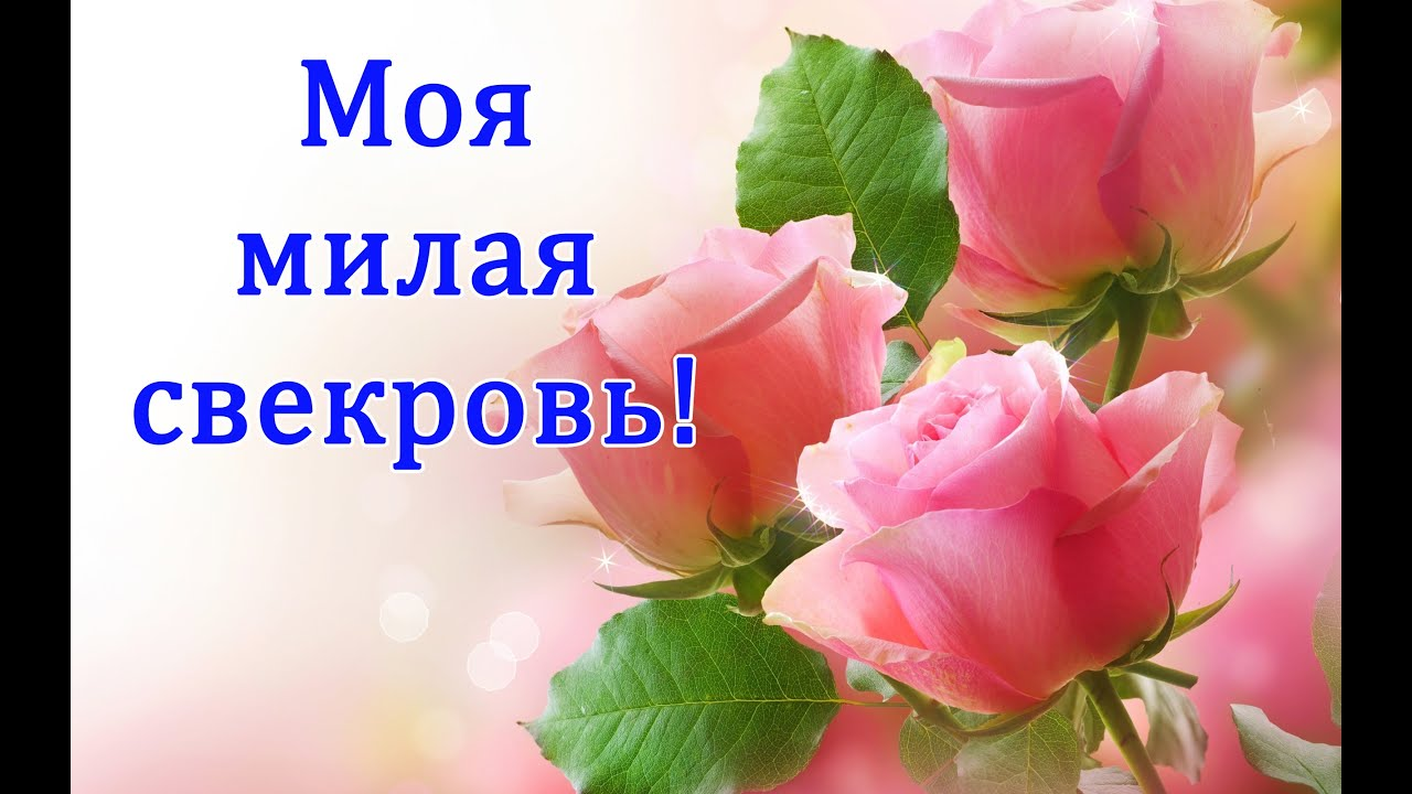 Поздравления с днем рождения края
