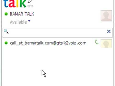 How To Call Myanmar Using Gtalk video