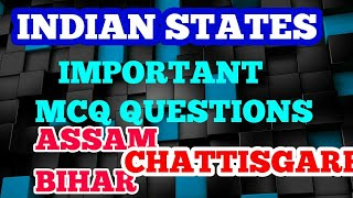 KERALA PSC|| INDIAN STATES PART 2||BEAT OFFICER EXAM||POLICE CONSTABLE EXAM||ASSISTANT GRADE EXAM