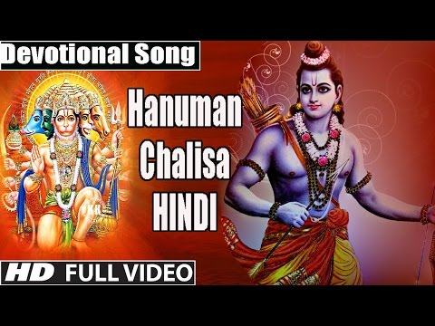 Shri Guru Charan Saroj Raj | Hanuman Chalisa | Devotional Songs