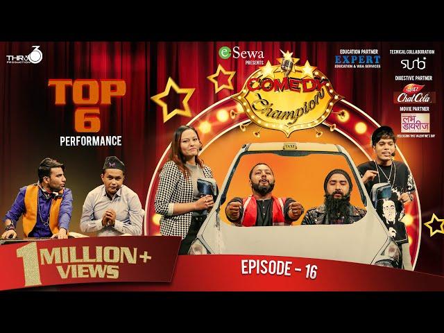 Comedy Champion - Episode 16 thumbnail