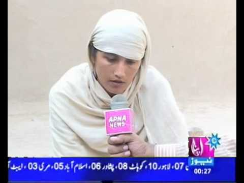 sargodha apna news zana bheray