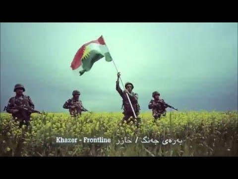 Объединенный Курдистан в борьбе за независимость - 2016 год
