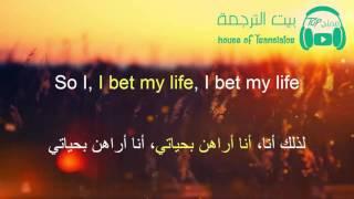 download musica I Bet My Life - Imagine Dragons مترجمة عربى