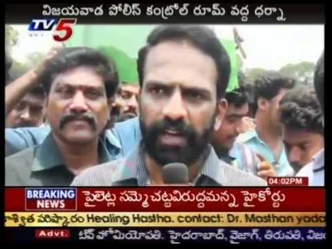 Ysrcp Leader Vangaveeti Radha Dharna At Vijayawada(tv5) video