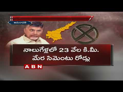 CM Chandrababu alerts guntur leaders Ahead Of Probable Jamili Elections