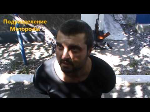 Укрвояка, плененный мотороловцами, у села Новокатериновка (Старобешевский район)