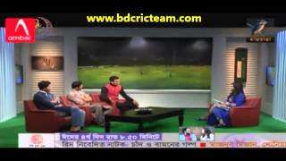 Nasir, Soumya   Taskin in a Eid Program 'Cricket Cricket' Full program