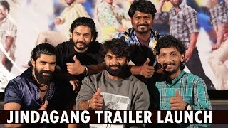 Jindagang Trailer Launch | Jindagang Movie Trailer Launch