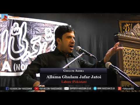 17th Safar 1439 | 2017 - Allama Ghulam Jafar Jatoi (Lahore) - Northampton (UK)