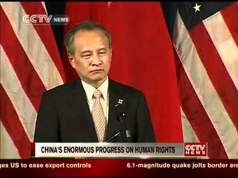 Vice FM: China makes enormous progress on human rights