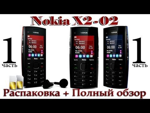 Nokia 6303 Bocoin Китай Прошивка