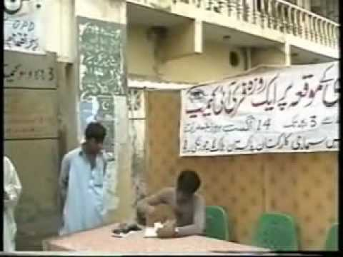 police pqr gulshan town 2