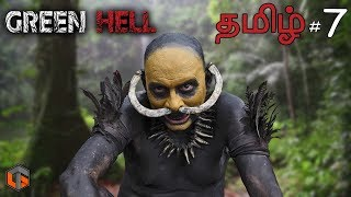 Green Hell #7 Live Tamil Gaming