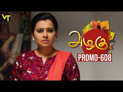 Azhagu Promo 19-11-2019 Sun Tv Serial  Online