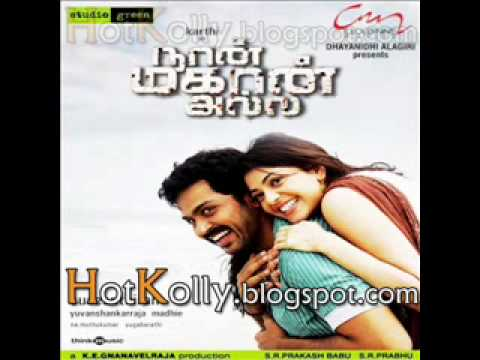 Theaivam Illai Naan Mahaan Alla  2010 Songs video