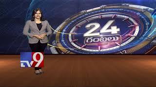 24 hours 24 news || Top trending news || 19-02-2018 - TV9