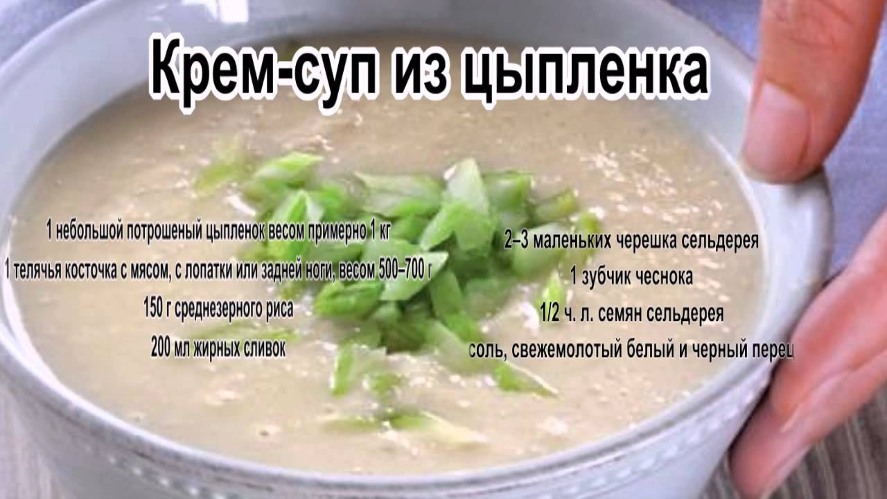 Рецепты супов в домашних условиях