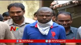 గమ్మత్తు లోకం విస్తరిస్తోందా..? హైదరాబాద్ ను చుట్టేస్తుందా..? | Big Story | NTV