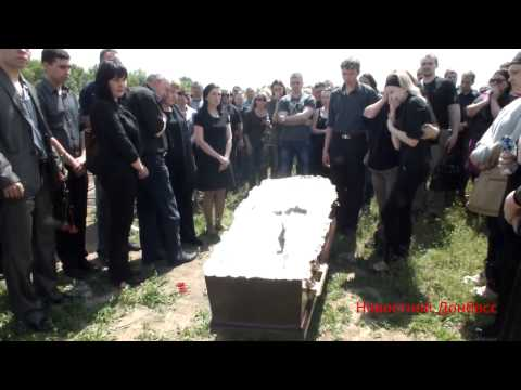 Funeral Volunteer Donetsk People's Republic 15.05.2014