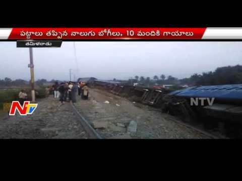 Island Express Derails in Vellore District || Ten People Were Injured in Island Express || NTV