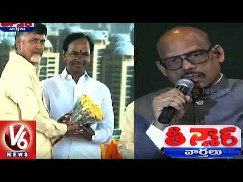 TRS Should Support AP In Special Status Row, Says TG Venkatesh | Teenmaar News
