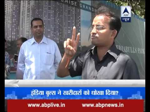 Allottees denied entry when they tried to enquire status of Indiabulls Green Panvel project