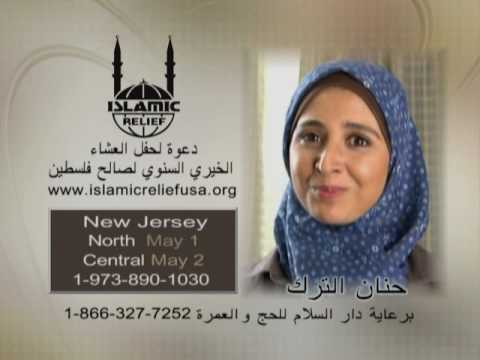 Islamic Relief USA: A Message from Hanan Turk
