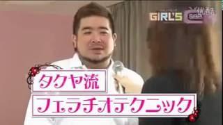 WTF ! ASIAN SEX TV SHOW