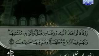 المصحف الكامل 01 للشيخ محمود خليل الحصري رحمه الله