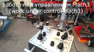 WMD25V auto feed and Mach3