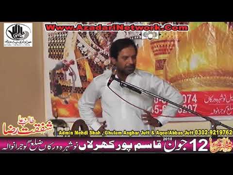 Allama Syed Muhammad Abbas Rizvi  12 June 2018 Qasimpur Kharalan
