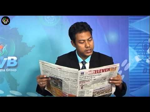 DVB - Newspaper A 20141220