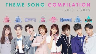 [PICK ME] Song Evolution 2015 - 2019 | KOREA X CHINA