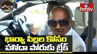 JC Diwakar Comments On TDP Bus Yatra | Jordar News  | hmtv