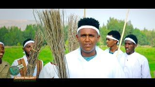 Amare Asefa - MESKELNA / New Ethiopian Music (Official Music Video)