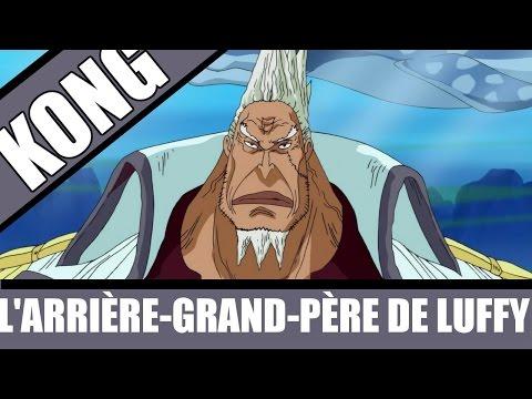 KONG EST L'ARRIÈRE-GRAND-PÈRE DE LUFFY ! | ONE PIECE THÉORIE