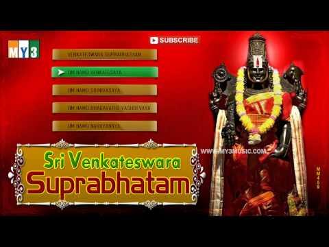 Lord Balaji Songs - Sri Venkateswara Suprabhatam video