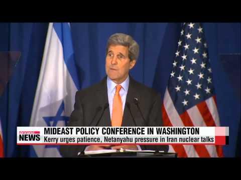 Netanyahu, Kerry hail strong U.S.-Israeli relationship   케리-네타냐후, 중동평화협상