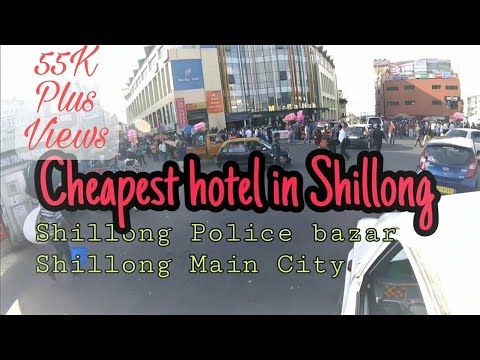 Shillong cheapest hotel, how to take cheapest hotel in Shillong , বাংলা রিভিউ
