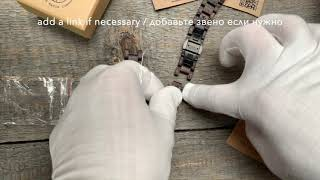 How to adjust / Remove links from a wooden Apple Watch band (strap) by TwinsWood