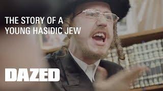 Jewish movies