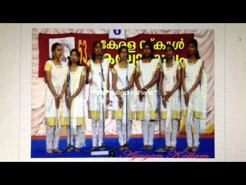 Group Song - Aswani Asok And Friends, Kerala School Kalolsavam 2013 Malappuram video