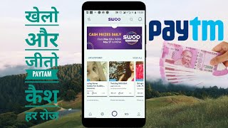 Play and Win Paytam Cash From Swoo Live Triva Game Just like loco Earn From Online Latest 2018