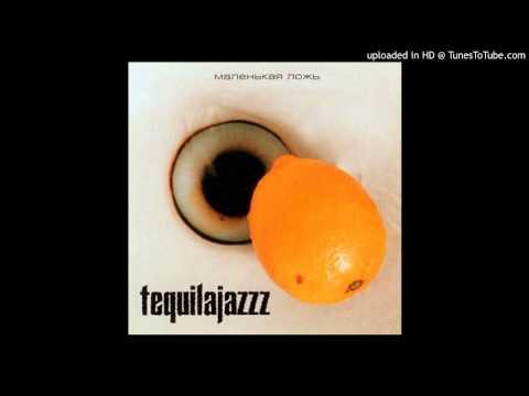 Tequilajazzz - Книги